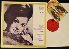 BULGARIA Classical LP Rayna Kabaivanska Opera Recital Bankahioh 1155