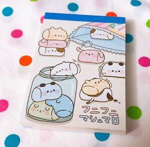 Kawaii Funi Funi Marshmallow Mini Memo Pad