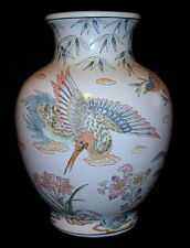 Chinese Porcelain Vase White with Colorful Phoenix Bamboo Birds ~ Just Beautiful