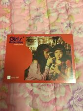 SNSD Tiffany Sunny Rare Etched OFFICIAL Starcard  Card Kpop k-pop