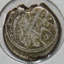 Medieval Islamic 1864 1281 AH Silver Kran Nasir Ed Din 1848 - 1896 195634 combin