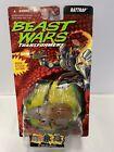 1995 Transformers Beast Wars Rattrap Rock Blister