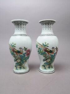 Cina Porcellana 2 X Vasi Policromo Phönixblüten Uccello Rose