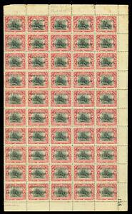 GUATEMALA 1916 Waterlow & Sons - Pictorials  25c/2c Scott # 157 DOUBLE SURCH x50