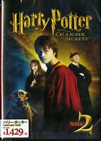 MOVIE-HARRY POTTER AND THE CHAMBER OF SECRETS-JAPAN DVD C75