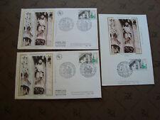 FRANCE - 2 enveloppes 1 carte 1er jour 2/6/1990 (cy16) french