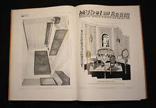 Möbel und Raum-Monatsschrift 32.Jahrgang, Kompl.1952-Bildstudien d. Holztechnick