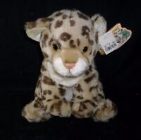 "12"" CHOSUN 2002 TARGET KITTY CAT LEOPARD CHEETAH STUFFED ANIMAL PLUSH TOY W/ TAG"