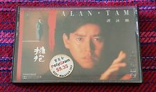 Alan Tam ( 譚詠麟 ) ~ 擁抱 ( Malaysia Press ) Cassette