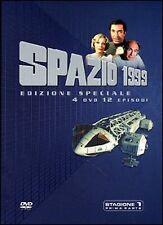 Spazio 1999. Stagione 1. Vol. 2 (1975) DVD