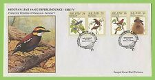Malaysian First Day Cover Asian Stamps
