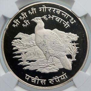 1974 NEPAL WWF Wildlife HIMALAYAN PHEASANT Silver Nepalese 25Rup Coin NGC i86013