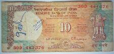 INDIA  10  Rupees 1997     P-88d      Plate Letter B     Sign.C.Rangarajan