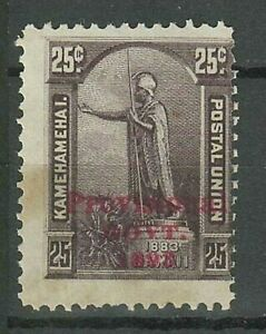 United States - Hawaii 1893 ☀ Provisional 25¢ Violet Scott #64 Mint Y621 ☀ MH*