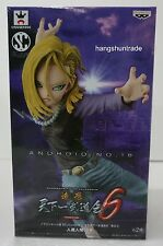 Banpresto Dragon Ball Z SCultures Big Budokai Tenkaichi 6 Vol 3 Android No. 18