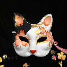 Pink Half Face Hand-Painted Japanese Fox Mask Kitsune Cosplay Masquerade Party