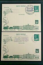 Sello Francia - Tarjetas Entero 1976 (W1) French Sello Sello