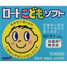 F/S Rohto Japan kodomo soft 8ml eye drops for children eye lotion preservative