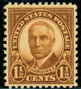 Scott # 684 - 1 1/2 c Brown - Harding - MNH