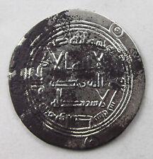 UMAYYAD, HISHAM, 105-125 AH / 724-743 AD, SILVER DIRHAM, WASIT,109 AH, (729 AD)