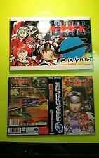 Burning Rangers (Sega Saturn, 1998) reproduction case and art
