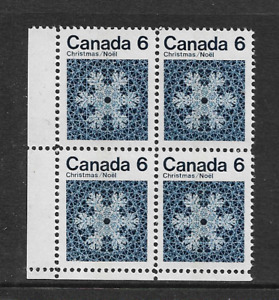 1971 CANADA - CHRISTMAS ISSUE - CORNER BLOCK OF FOUR - MINT AND UNHINGED.