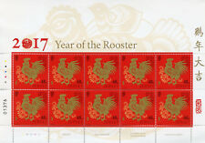 Jersey 2017 MNH Year of Rooster 10v M/S Chinese Lunar New Year Stamps