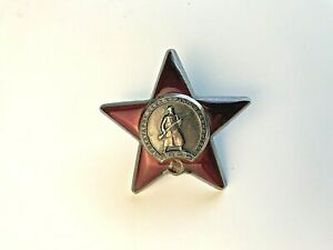 """SOVIET RUSSIA  MEDAL """"ORDER OF RED STAR"""" WWII w/ maker mark & Serl# ships fm USA"""