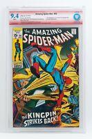 AMAZING SPIDER-MAN # 84 9.4 WHITE  SIGNED JOHN ROMITA Marvel KINGPIN ASM