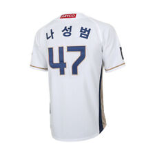 NC Dinos KBO League Authentic White Cool Baseball Jersey 2020 #47 Sung-Bum Na