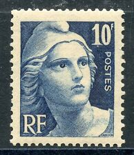 STAMP / TIMBRE FRANCE NEUF N° 726 ** TYPE GANDON