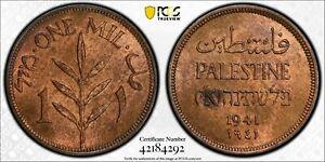 PALESTINE , 1 MIL 1941  PCGS MS 64 RB ( PAL. ) , RARE