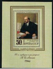 Lenin - Painting by Serov - MNH VF Souvenir Sheet RUSSIA Sc 4662 Mi Block 128