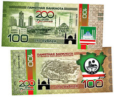 """200 rubles commemorative banknote gift /""""of the Holy Trinity Lavra/"""""""