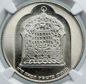 1974 ISRAEL Jewish DAMASCUS LAMP Hannukah Menorah PF Silver 10L Coin NGC i87878