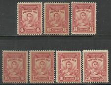 us possession Philippines postage due stamps scott J8 - J14 issues of 1928