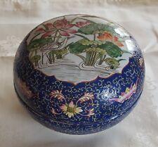 antique Chinese porcelain wedding box circa 1890 - circular / bowl shaped - blue