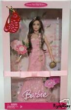 ♥♥♥ NEW CHINESE NEW YEAR Rat Year Barbie® 2008 ♥♥♥