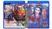 THIEN LONG BAT BO 1994 - Phim Le Hong Kong - USLT/can /English Sub (Blu-ray)