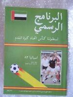 1982 World Cup Finals Tournament Programme- United Arab Emirates UAE Edition