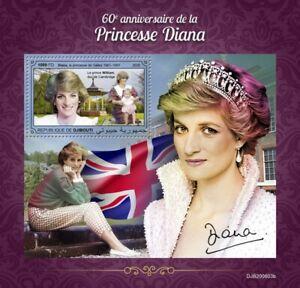Djibouti Royalty Stamps 2020 MNH Princess Diana Prince William 1v S/S