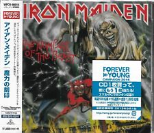 IRON MAIDEN NUMBER OF THE BEAST 2014 JAPAN REMASTERED ECD+2 - NEW/GIFT QUALITY!