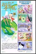 """Japan 2008 Stamp Animation Hero and Heroine Series """"Folktales"""" #3016"""