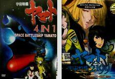 Dvd Space Battleship Yamato 2199 (Tv 1 - 26 End) + 4 Movies English Subt + Track