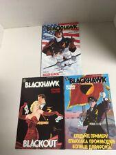 Blackhawk Lot Of 3 Book 1,2 & 3 Blood & Iron, Signal, Blackout D.C. Comics
