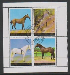 Korea - 1987, Horses set as a Block of 4 - F/U - SG N2687/90