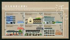 Hong Kong 2017 MNH Revital Historic Buildings II 6v M/S Architecture Stamps