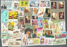 Music/Musicians/Instruments 100 all different stamp collection-