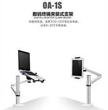 360º turns height adjustable desk/bed stand/mount-laptop /iPad Pro/iPAD/ Tablet