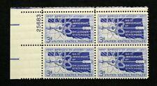 US Plate Blocks Stamps #1092 ~ 1957 50TH  OKLAHOMA STATEHOOD 15c Plate Block MNH